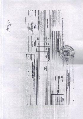 Сведения об операциях с целевыми субсидиями,предоставленными муниципальныму учреждению на 2014 г.